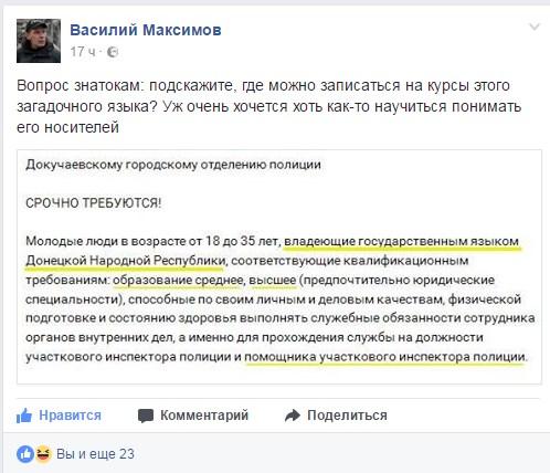 Гражданин Турции пытался вывезти в Польшу 30 кг янтаря, - Госпогранслужба - Цензор.НЕТ 5808