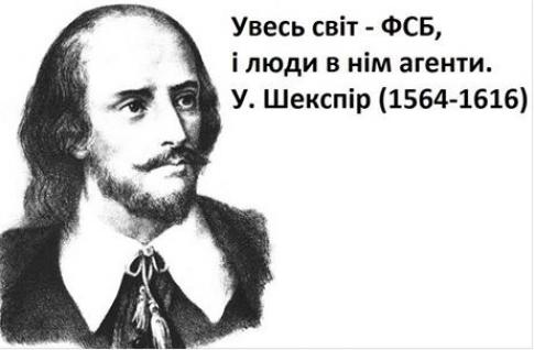 нем люди: