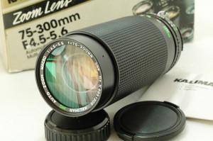 kalimar75-300mm4.5-5.6_4
