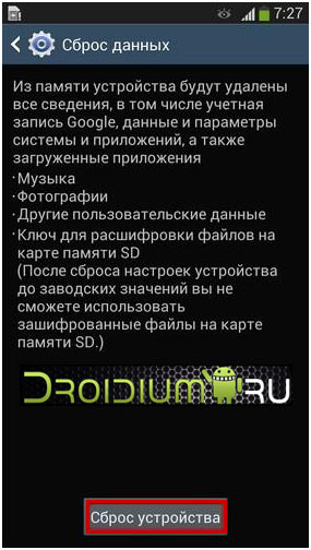 android-hard-reset-6