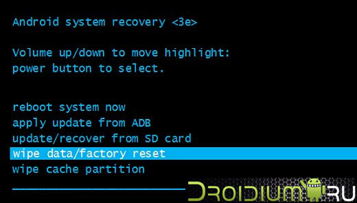 android-hard-reset-8