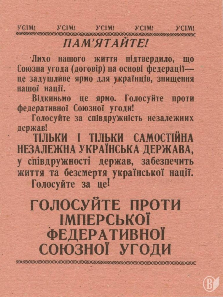 1300260740_lyst_rukh_1