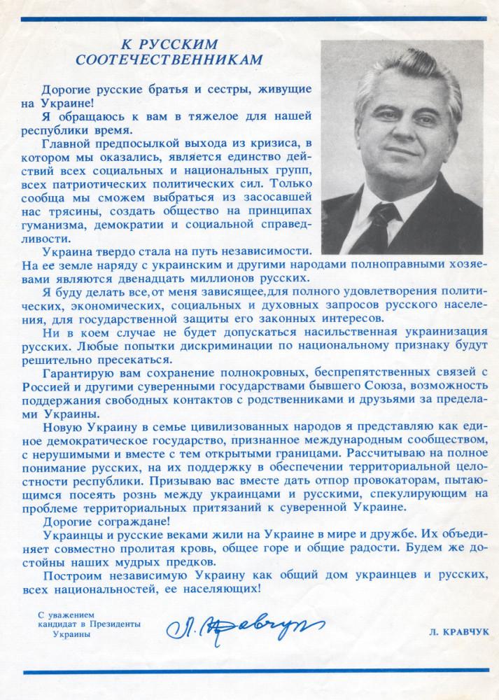 list-Kravchuk