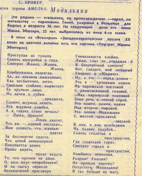 modi1978