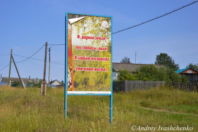 Где купить памятник сюмси установить памятник цена Кузьминки