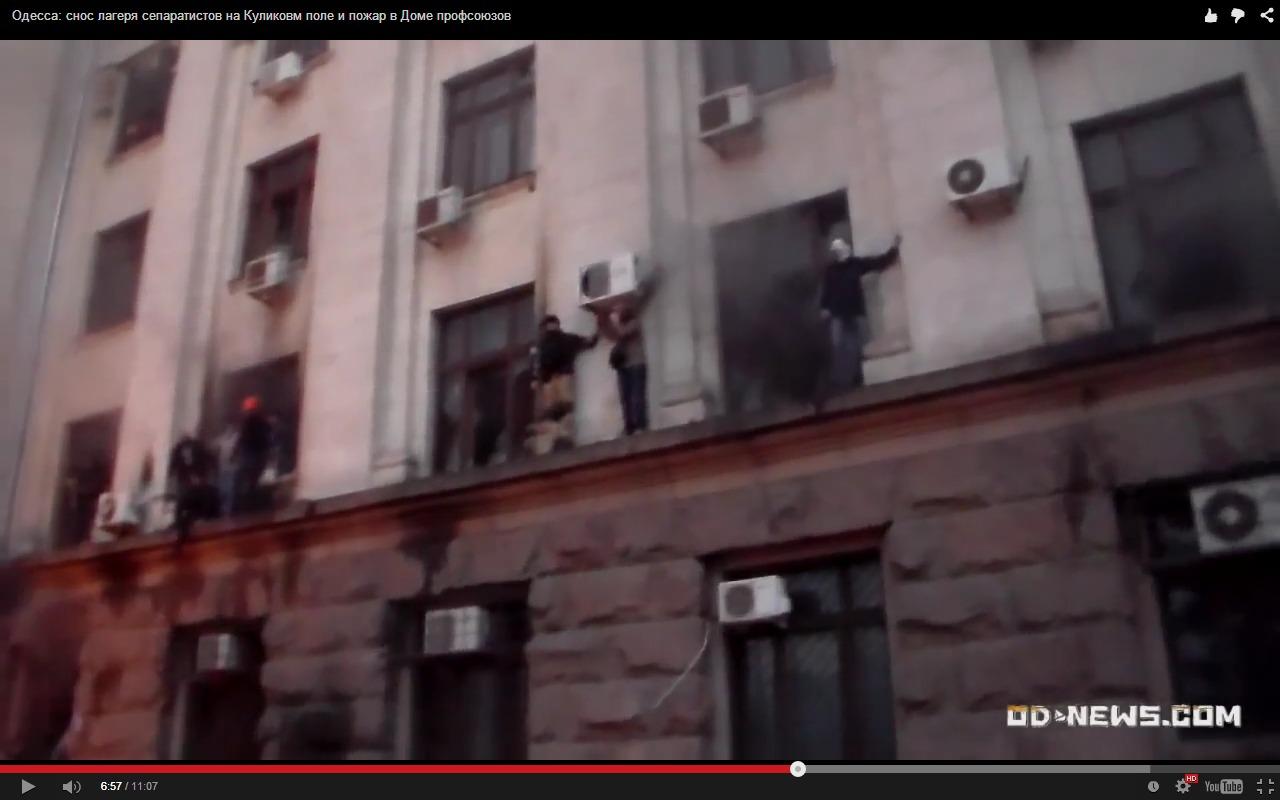 дым окна фасада
