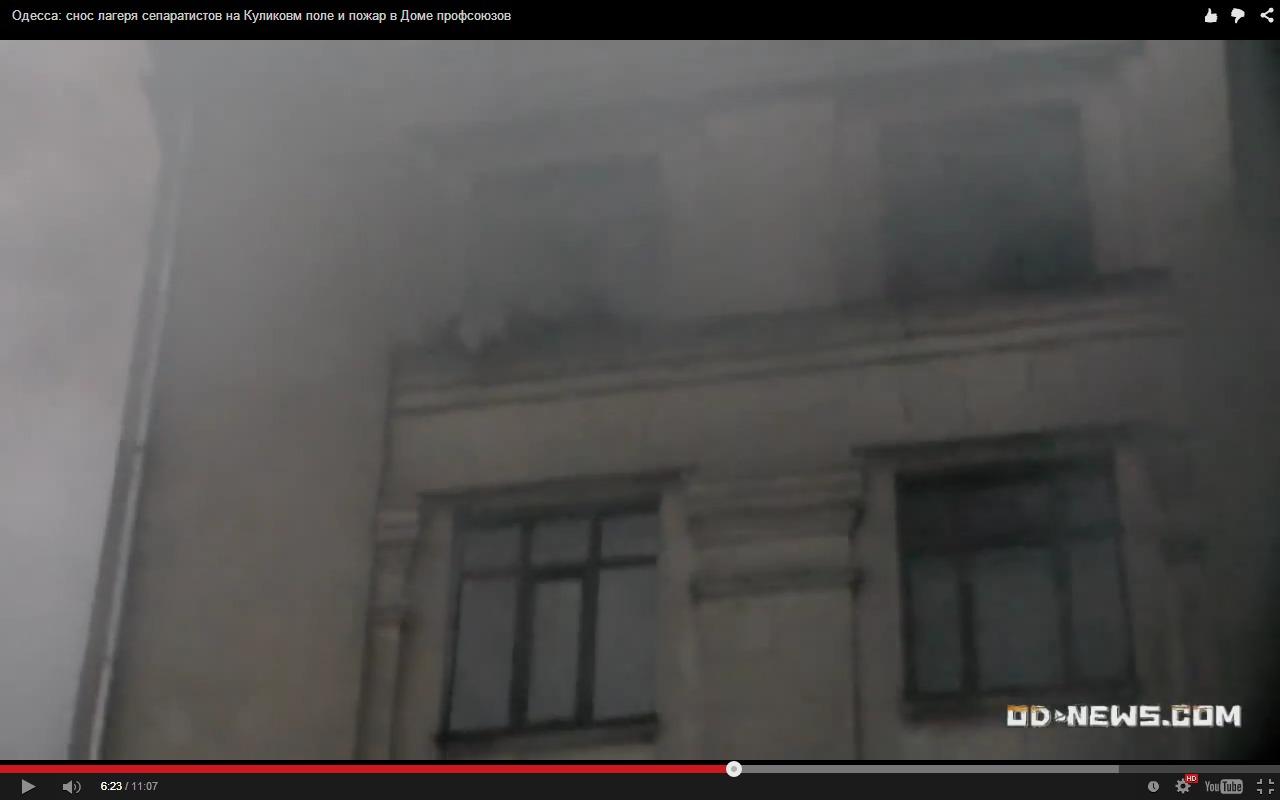 чёрн.дым боковые окна коридоров2