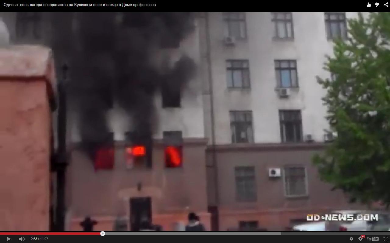 пик горения стен 1-го этажа