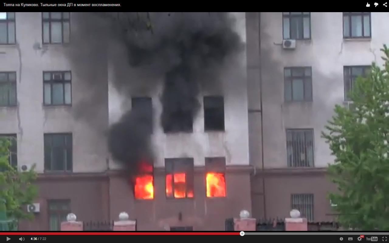 пик горения стен 1-го этажа2