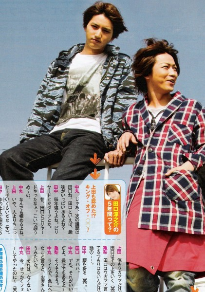 Popolo-2011-05-KAT-TUN-10 - Copy