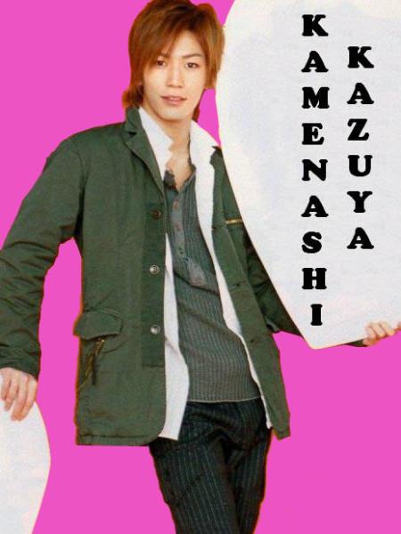 Duet 200403 Love Kazuya