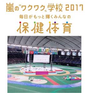 cartel waku waku 60.jpg