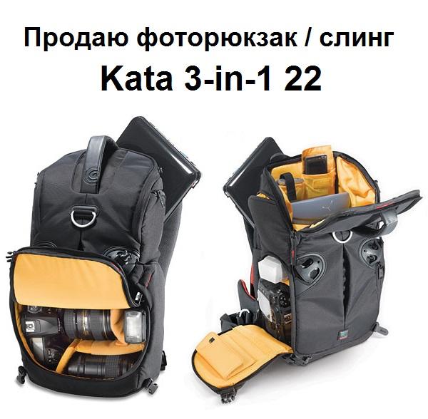 kata3n122.jpg