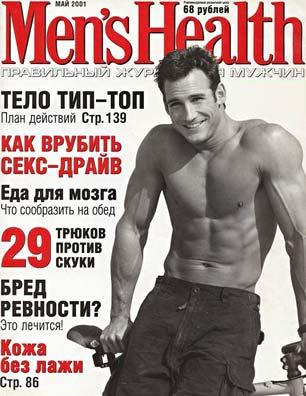 Men's Health, № 5, 2001