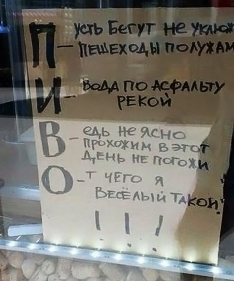 pivo_01.jpg