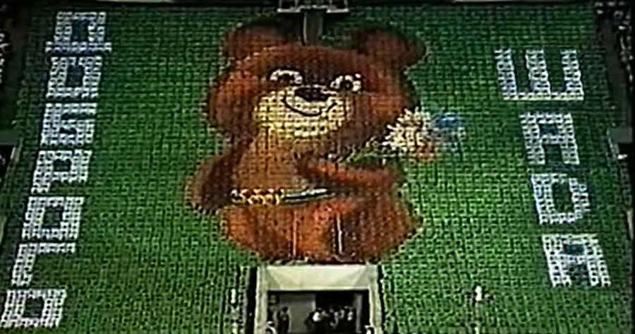 Московская Олимпиада-1980. Церемония закрытия. Архивное фото