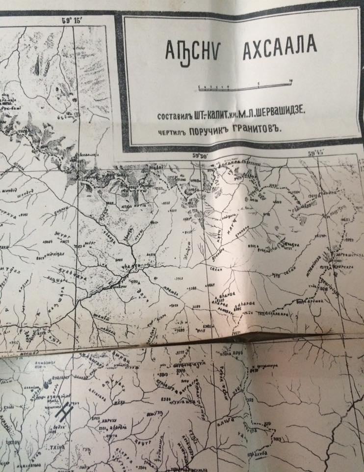 Карта Абхазии (1912 г.)
