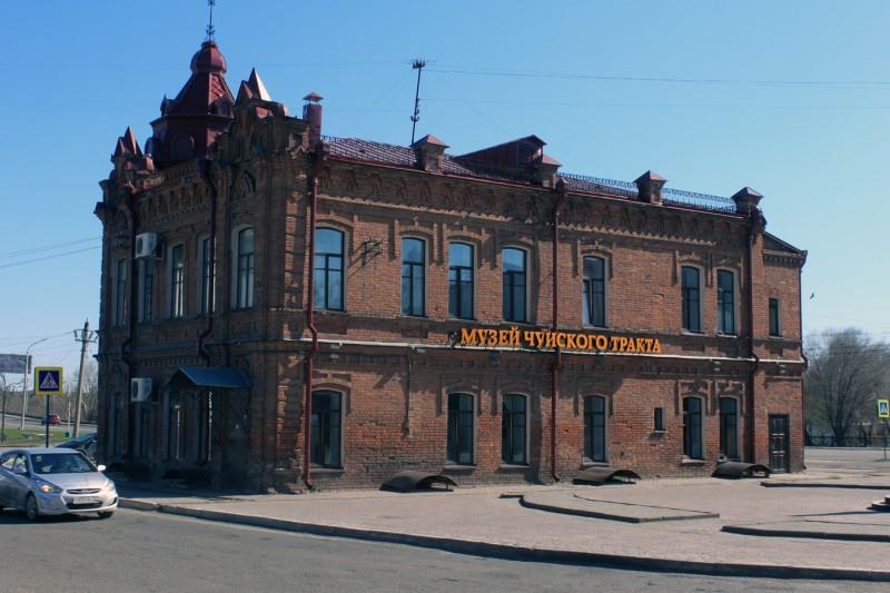картинка дом купца варвинского краеведческий музей праздничное
