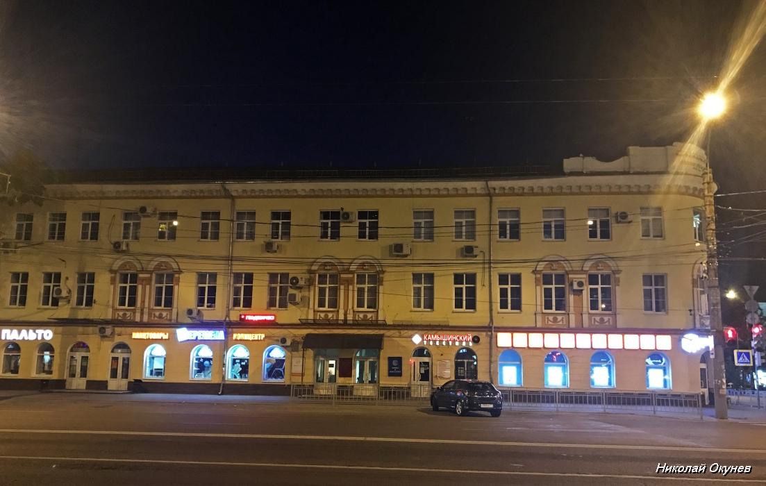 7 Здание в Воронеже.JPG