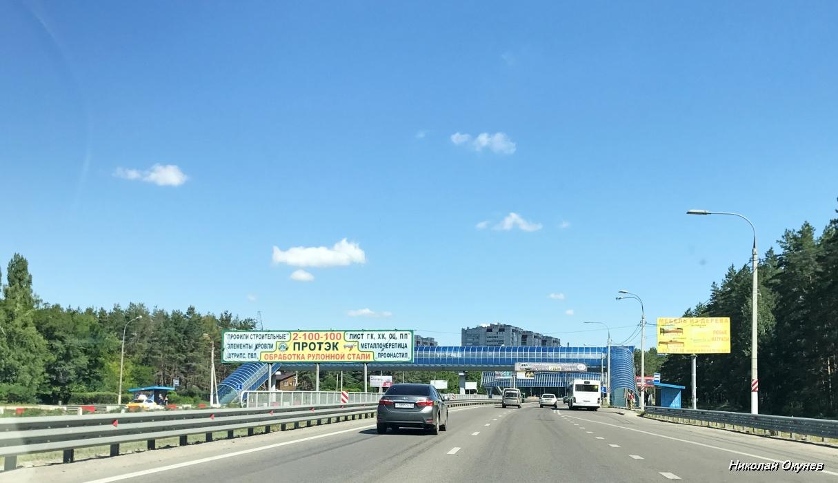 42 Московское шоссе.JPG