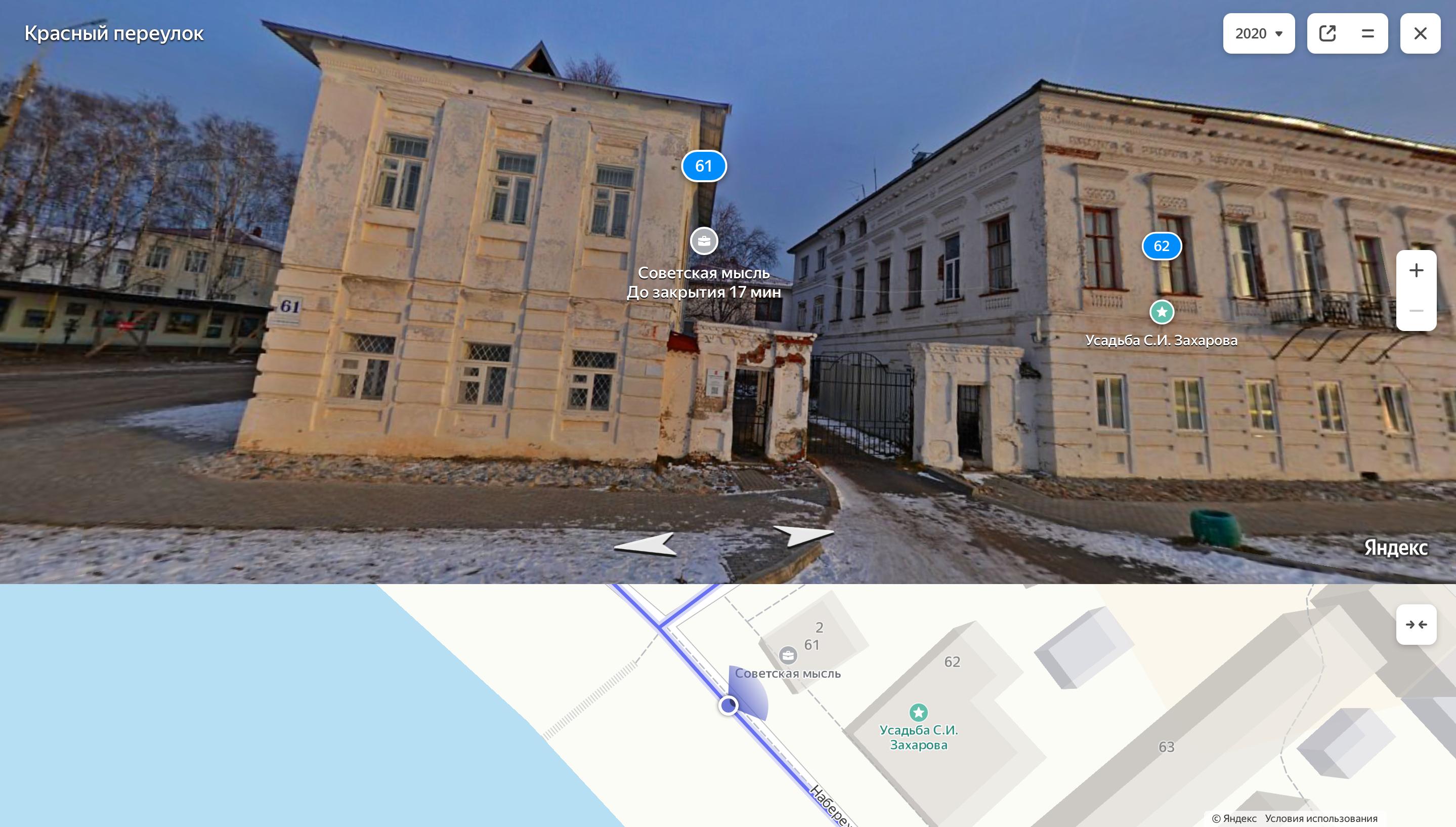 """Редакция газеты """"советская мысль"""" в здании слева."""