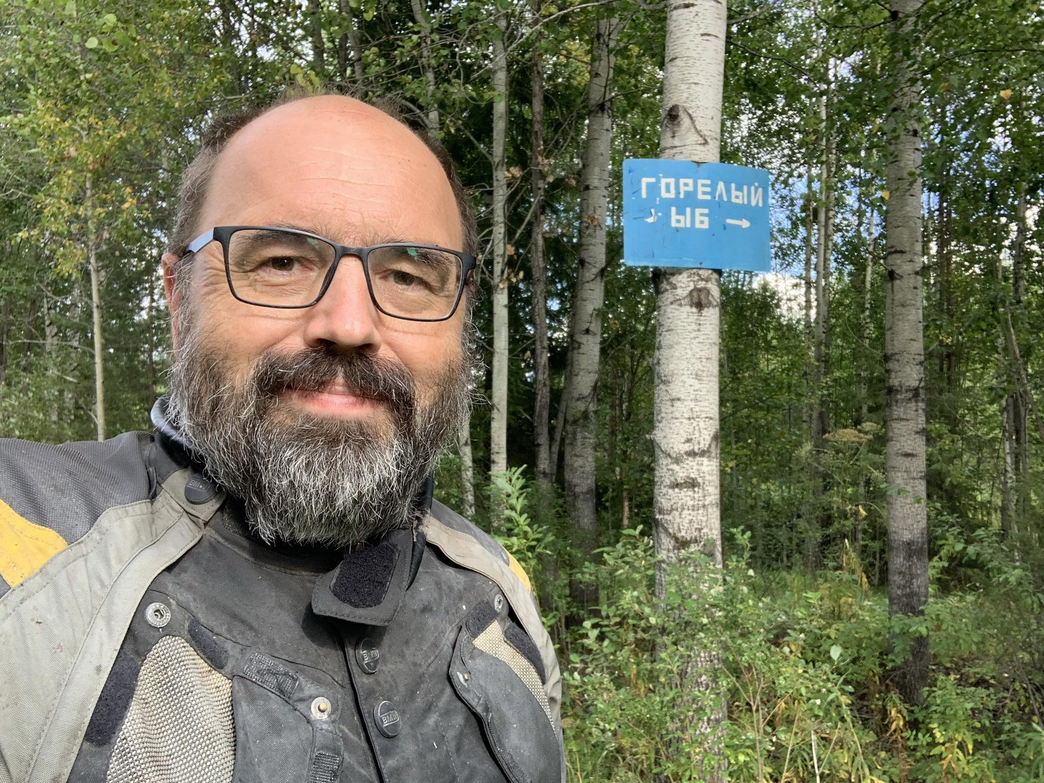 Я накатал уже несколько тысяч километров и вот конечная точка маршрута найдена.
