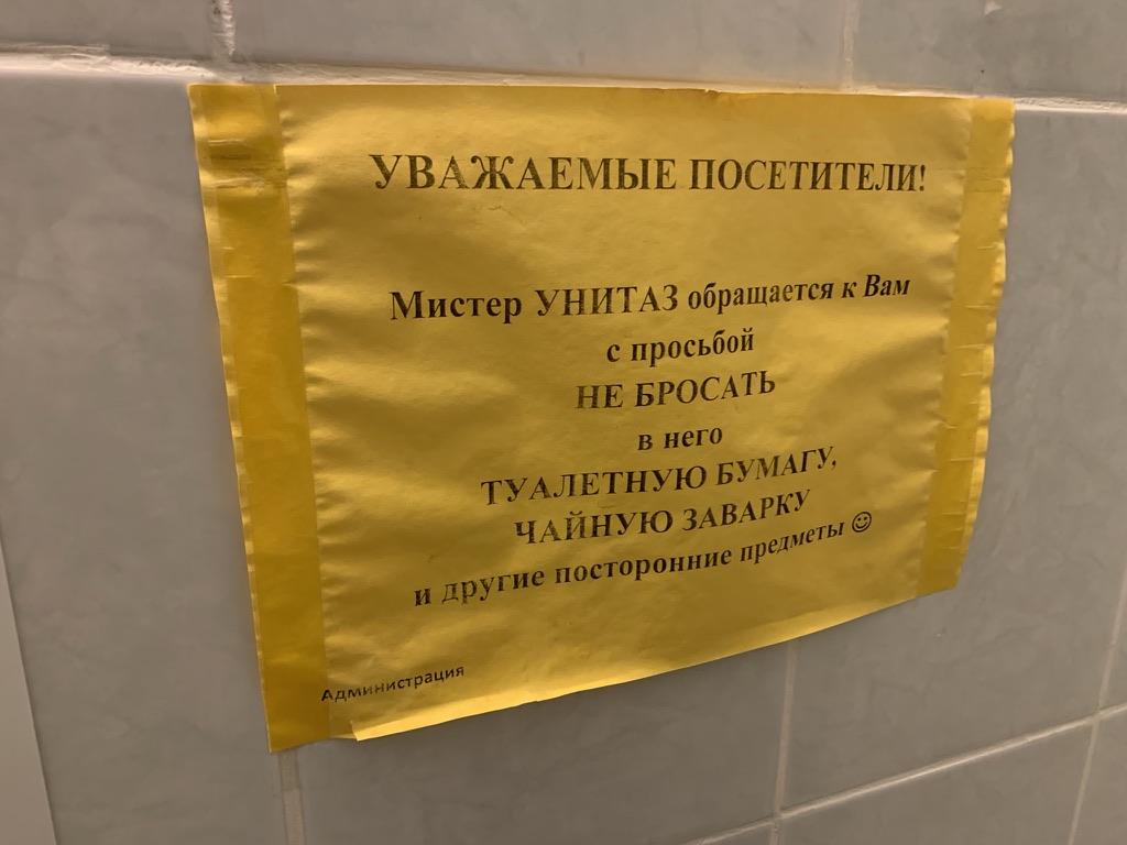 В Кочёве.