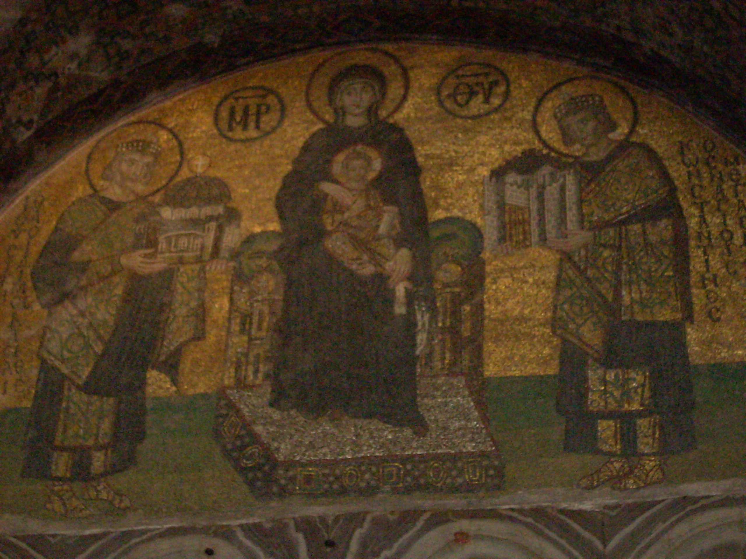 Hagia Sofia portal mosaic