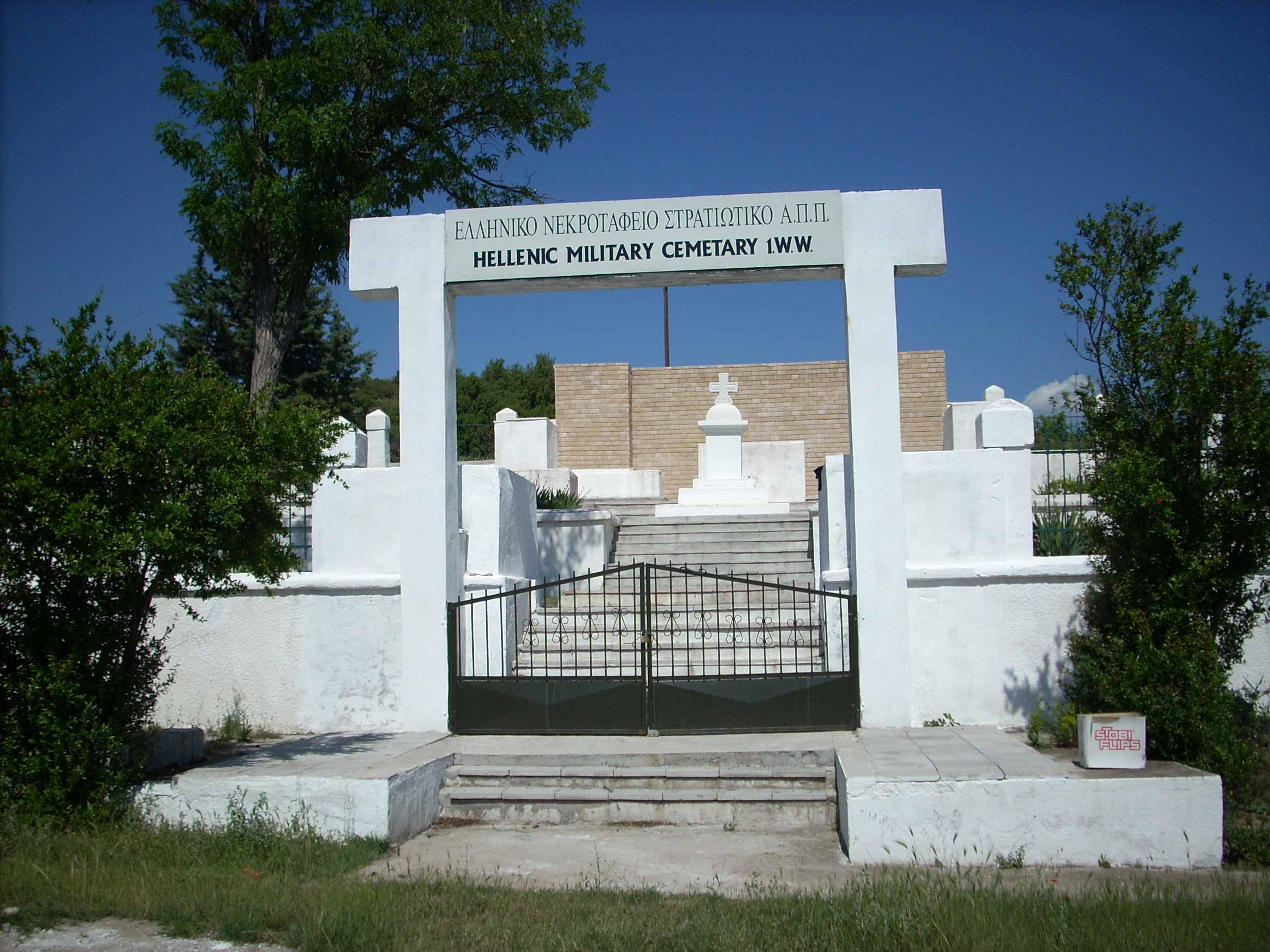 Rabrovo - Greek cemetery