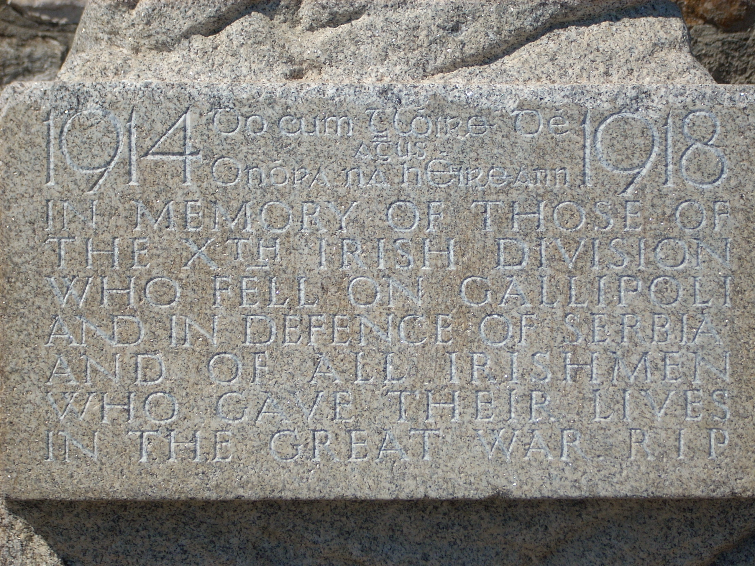Rabrovo - Irish monument inscription