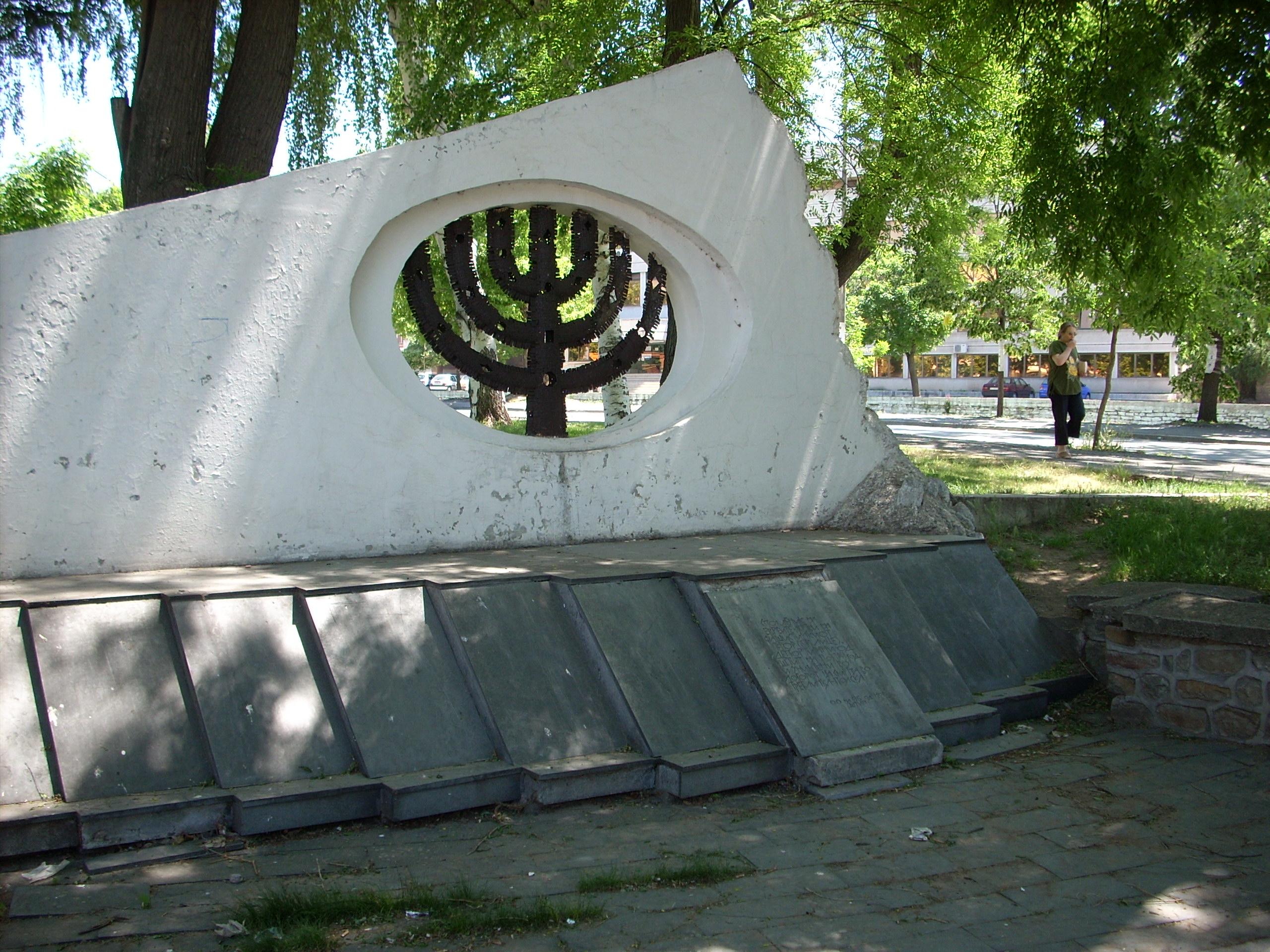 Stip - Jewish memorial