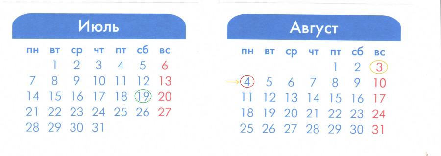 Image (2) 3