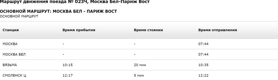 Screenshot_101