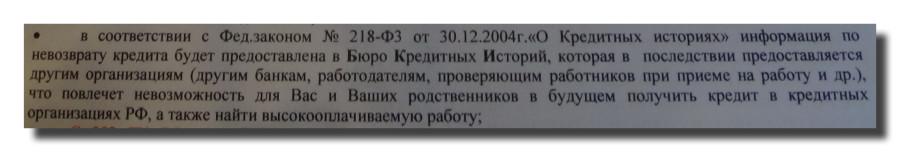 111-10