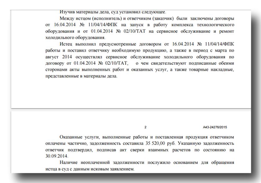 Screenshot_2-1.png