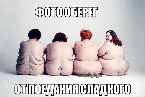 Вкусная диета Tastydiet.ru