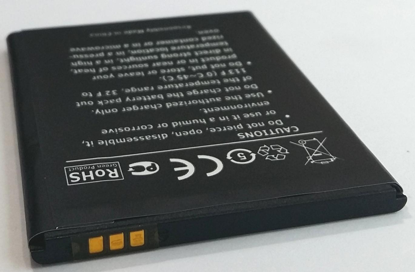 Аккумуляторы для Prestigio  gsm-komplekt.ua