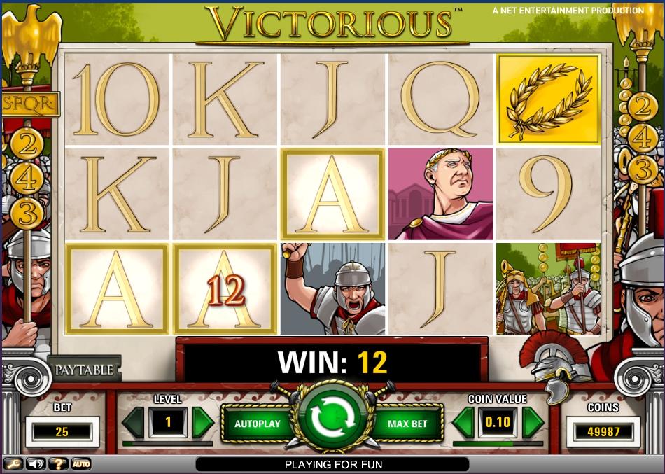Викториус - Victorious