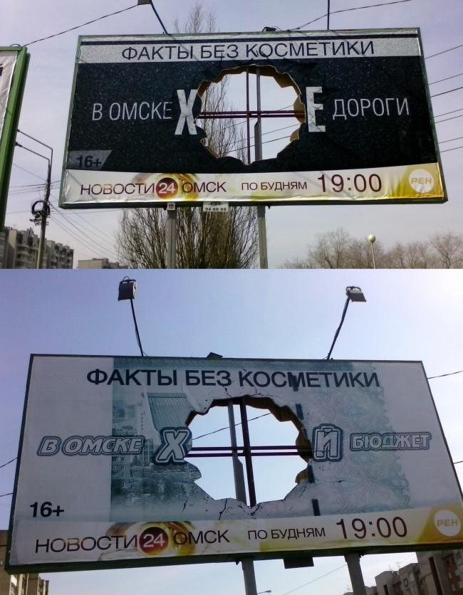 surovaja-russkaja-reklama-1 (1)