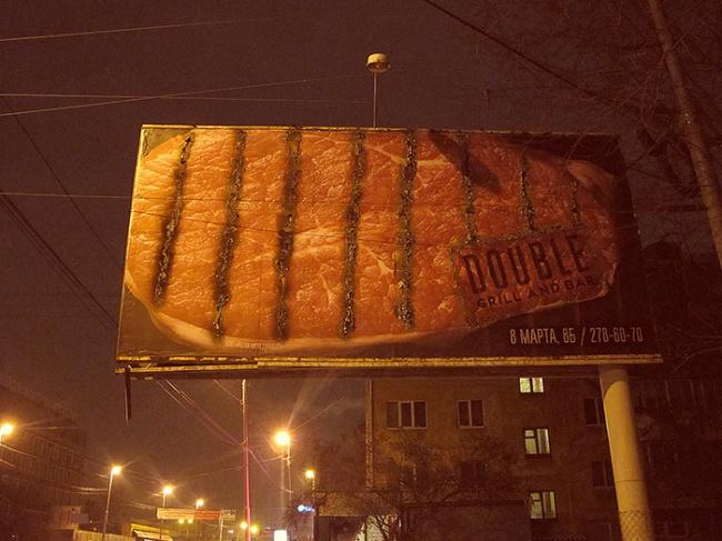 surovaja-russkaja-reklama-19