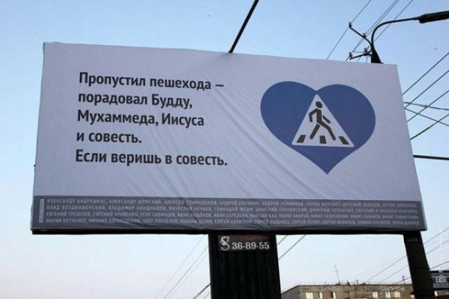 surovaja-russkaja-reklama-20
