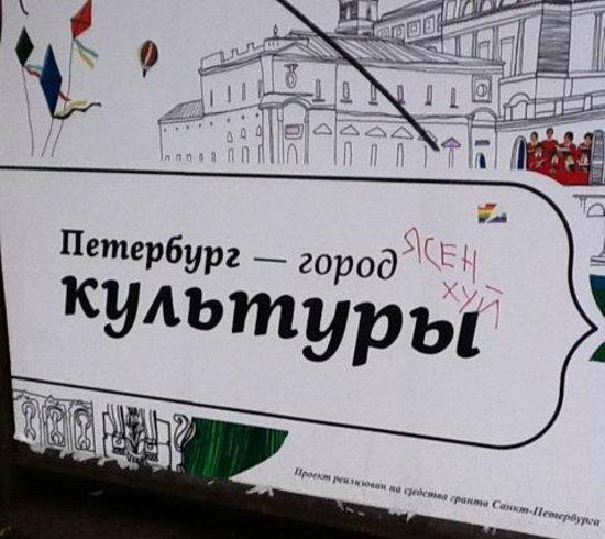 Петербург - город культуры