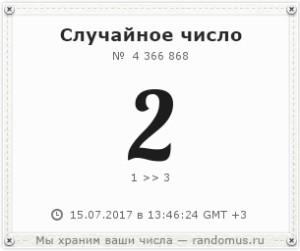random25