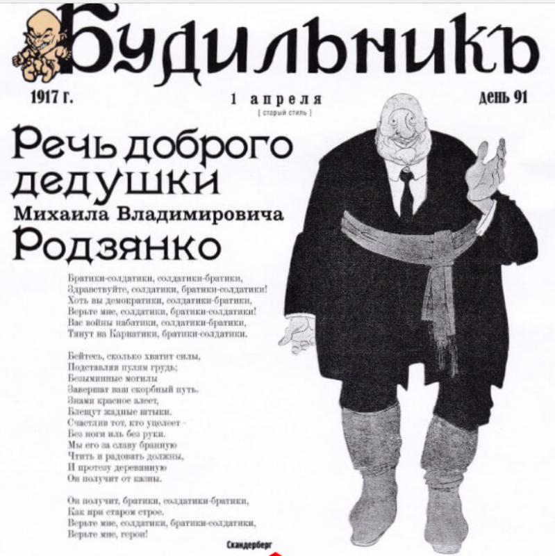 1917 стихи