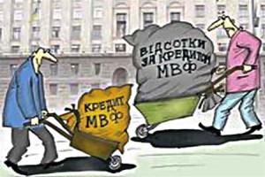кредит МВФ для Украины