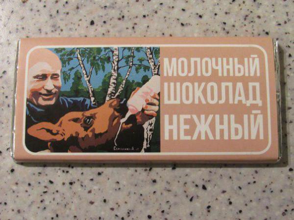 Порошенко: Путин - добрейшей души человек