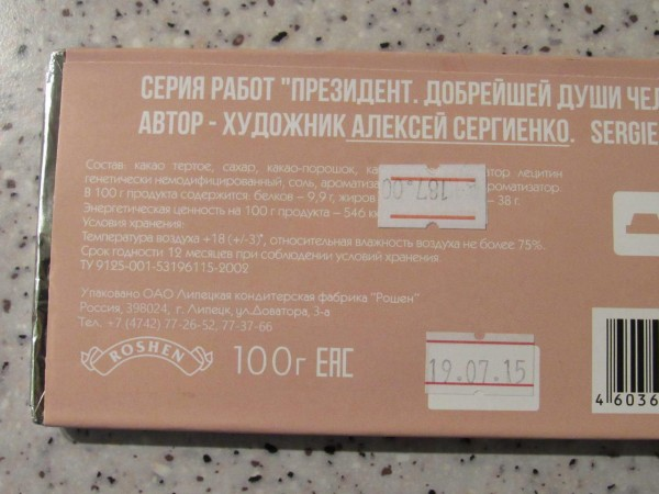 http://ic.pics.livejournal.com/o4ko_lyashko/74090158/167125/167125_600.jpg