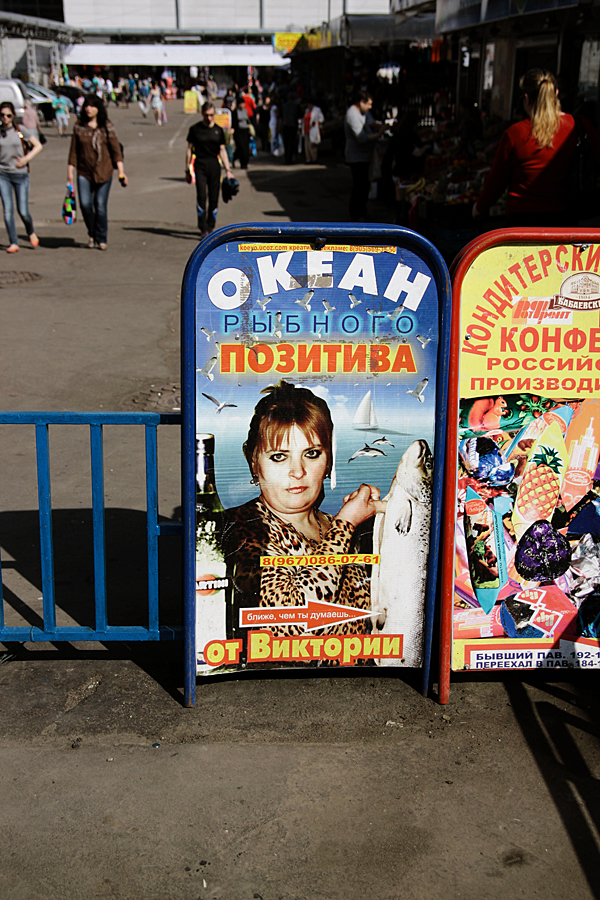 Секс группой в москве