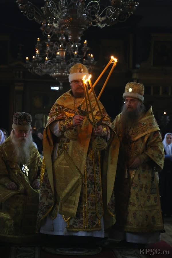 Андрей епископ.jpg