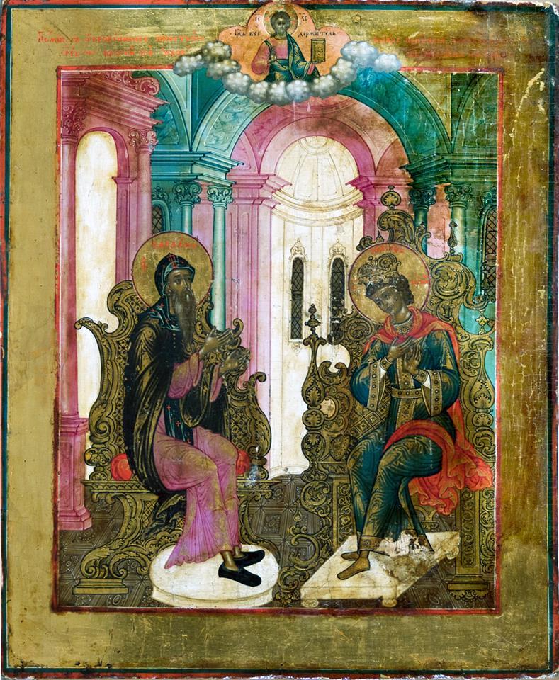 Варлаам и Иоасаф.jpg